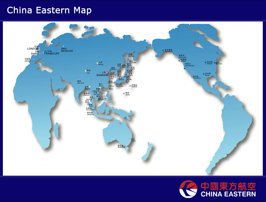 Best deals on Economy, Business, First cl flights with China ... on